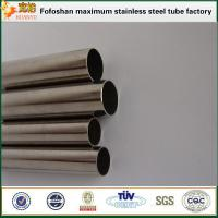 Buy cheap Quality astm a270 stainless steel 316L internel polish drunking water pipe product