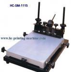 Buy cheap Manual Screen Printer from wholesalers