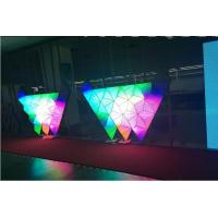 Buy cheap Aluminum SMD 3528 DIY LED Display 3D for Stage / Concert / TV Station from wholesalers