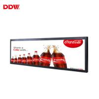 Buy cheap Energy Saving 21.9 Inch LCD Video Player 46W Ultra Wide Stretched Bar for hospital DDW-ADS-219 product