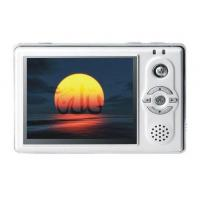 Buy cheap Holy Quran mp4 player BG-2411 from wholesalers