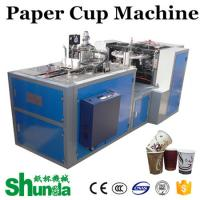 Buy cheap Custom Disposable Paper Cup Production Machine , 5oz / 7oz / 10oz Paper Cup Making Plant from wholesalers