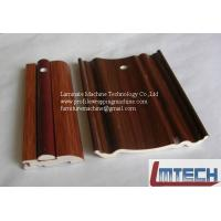 Buy cheap F-Type-End-Cap Laminating Machine from wholesalers
