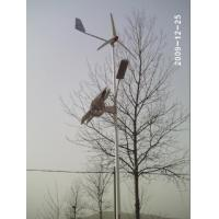 Buy cheap 200w-5KW Wind Turbine(CE /ISOApproved) from wholesalers