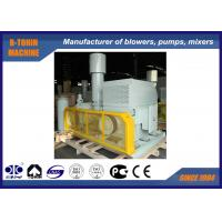 Buy cheap 250KW Roots Rotary Lobe Blower , 6000m3/hour 100KPA high pressure blower from wholesalers