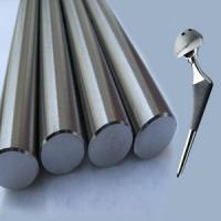 Buy cheap Medical titanium bar from wholesalers