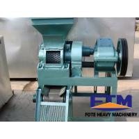Buy cheap Small Briquette Machine for Sale/Small Briquette Maker Price from wholesalers