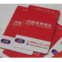 Buy cheap 125kHZ T5577 RFID smart card/RFID contactless smart card/ smart RFID hotel key cards for access control from wholesalers