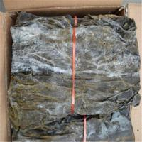 Buy cheap Wholesale kelp noodles, kelp food, kelp food series from wholesalers