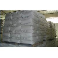 Buy cheap Steel Fiber Reinforced Refractory Castable For High Temperature Industrial Kiln from Wholesalers