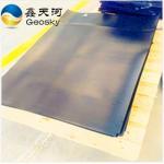 Buy cheap PE geomembrane/HDPE black roll geomembrane HDPE geomembrane liner from wholesalers