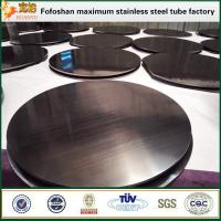 Buy cheap China Factory High Quality Color Stainless Steel Tubing product