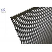 Buy cheap Professional Mild Steel Perforated Metal Mesh 1.22x2.44m Panel Size from wholesalers