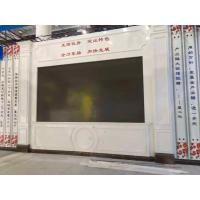 Buy cheap P3 Indoor Full Color LED Display Led Display Seamless Splicing Die Casting Aluminum from wholesalers