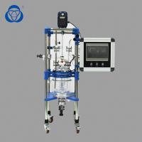 Buy cheap Alcohol Distillation Lab Glass Reactor , Borosilicate Glass Reactor Multi Functional from wholesalers