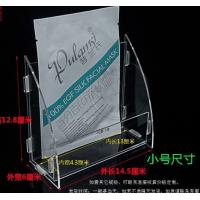 Buy cheap face mask magazine promotional display stand from wholesalers