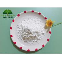 China L-Alanyl-L-Glutamine Bulk Powder Small Peptides Specialty Ingredients for Sports Nutrition on sale