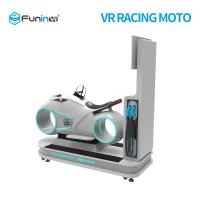 Buy cheap 0.7KW 9D Virtual Reality Simulator Racing Motor Game Electric Servo Motion Control Platform from wholesalers
