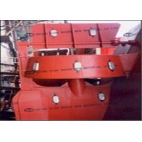 Buy cheap Zinc Hull anode  for Ship Marine Sacrificial Zinc Anode from wholesalers