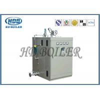 Buy cheap Vertical Electric Hot Water Boiler / Electric Steam Boiler For Power Energy Heating from wholesalers