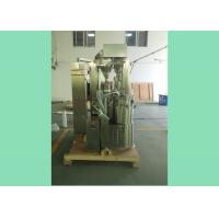Buy cheap High Efficiency Fully Automatic Capsule Filling Machines GMP Standard from wholesalers