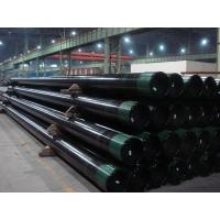 Buy cheap API 5CT C95 T95 Oil Casing Pipe / Oil Well Pipe ASTM Hot Galvanized from wholesalers