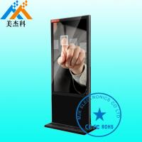 Buy cheap 10 Points Touch Kiosk Digital Signage Display For Public Place , Windows Operation System from wholesalers