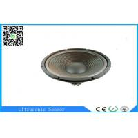 Buy cheap High Power 120 Watt 6.5ohm Car Subwoofer Speakers 304mm Professional from wholesalers