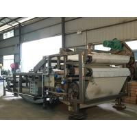 Buy cheap Filter Press for Mineral Powder Dewatering by carbon steel material from wholesalers