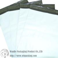 Buy cheap plain poly mailer, white outer&gray inner,water proof,tamper evident from wholesalers