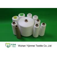 Buy cheap 40S 50s 60s Ring Spinning 100 Polyester Yarn On Plastic Cone Or Paper Cone from wholesalers