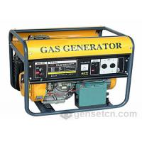 Buy cheap 1kw Biogas Generator Set from wholesalers