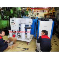 Buy cheap Diesel Oil Polising Machine, Fuel Gasoline Oil Polishing Systems for Diesel Generators,remove water and particulates from wholesalers