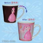 Buy cheap V Shape Ceramic Color Changing Mug, Coffee Mug from wholesalers