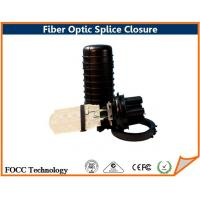 Buy cheap 48 Cores 4 Entrance Way Fiber Optic Joint Closure Termination Splitter Trays from wholesalers