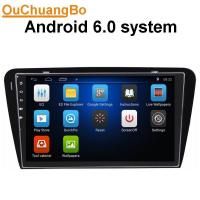 Buy cheap Ouchuangbo car gps navigation android 6.0 for Skoda Octavia 2015 with DDR3 1GB dual zone wifi bluetooth from wholesalers