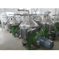 Buy cheap PLC Control Disk Bowl Centrifuge , Centrifugal Oil Separator For Fish Meal from wholesalers