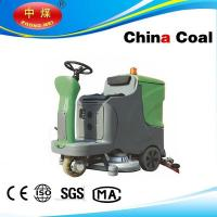 Buy cheap CE approved Ride on floor scrubber, industrial floor washing machine, warehouse scrubber from wholesalers