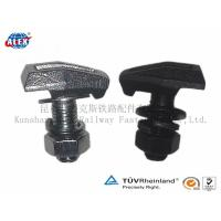Buy cheap Elevator Guide Rail Clip, Elevator Parts, Elevator Fasteners. the Rail Clip, Guide Rail, Guide Clip from wholesalers