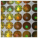 Buy cheap Die cut adhesive golden hologram  laser label , customized golden hologram laser label from wholesalers