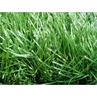 Buy cheap 35mm PE residential Evergreen artificial grass playground from wholesalers