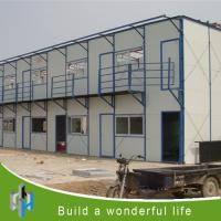 Buy cheap EPS/rockwool sandwich insulation prefab house for sale from wholesalers