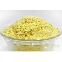 Buy cheap cell wall broken pine pollen powder/ pine pollen disruption powder from wholesalers