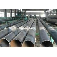 Buy cheap SSAW STEEL PIPES from wholesalers