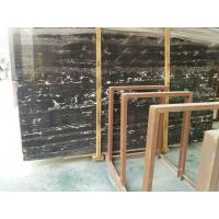 Buy cheap High Quality Chinese Marble,Grey & Brown Marble Wall Tile,Flooring Tile from wholesalers