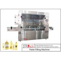 Buy cheap Pet Bottle Paste Filling Machine Packaging Machine For 350ML-5L Cooking Oil from wholesalers