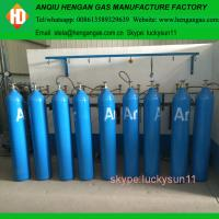Buy cheap Welding argon gas from wholesalers