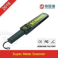 Buy cheap Digital Super Scanner Hand Held Metal Detecting Wand For Mobile Phone Gsm Card from wholesalers