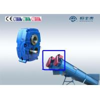 Buy cheap Two Stage Shaft mounted speed reducer screw conveyor zero backlash from wholesalers