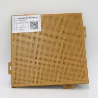 Buy cheap Perforated Wooden Grain External Wall Cladding Weather Resistant from wholesalers